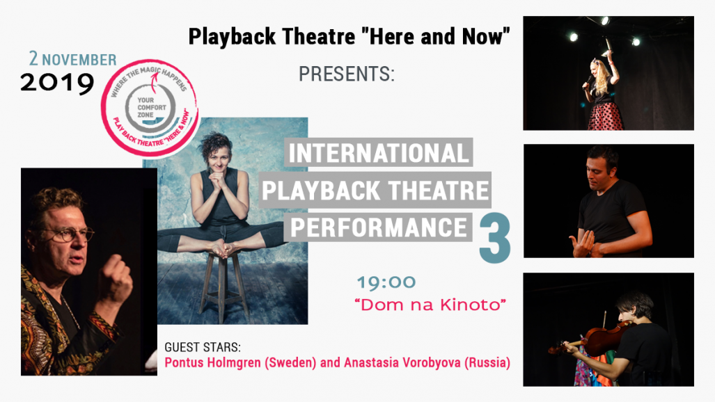 Playback-Theatre-Int-performance_2-11.png
