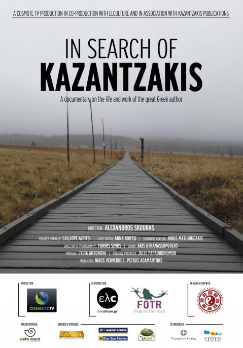 16-IN-SEARCH-OF-KAZANTZAKIS-1100x1571.jpg