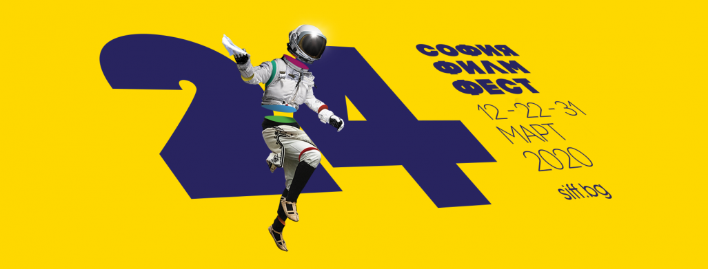 FB_cover_siff_banner_yellow.png