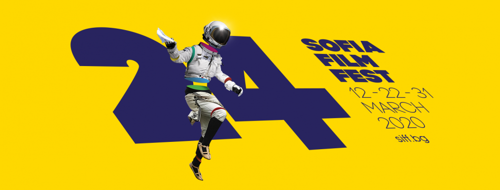 FB_cover_siff_banner_yellow_eng.png