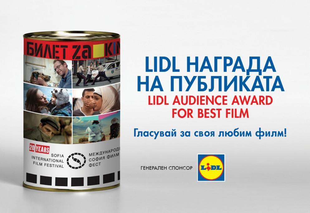 LIDL_award_kareSFF.jpg