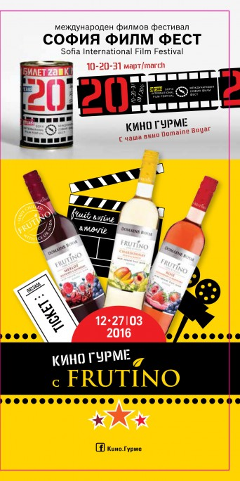 preview_-GOURMET-KINO_110x220mm_Ctalogue.jpg