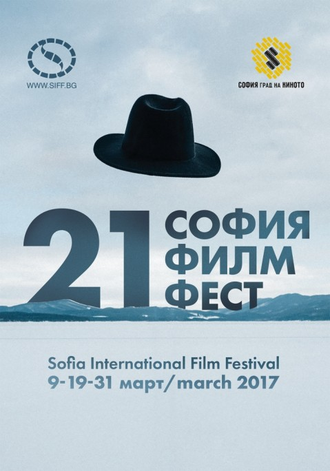 Poster_21SIFF_waiting-for_Sm.jpg