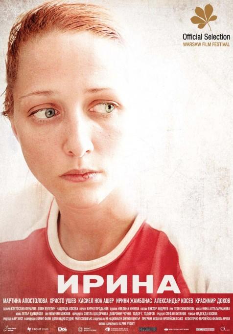 Poster-IRINA-BG.jpg