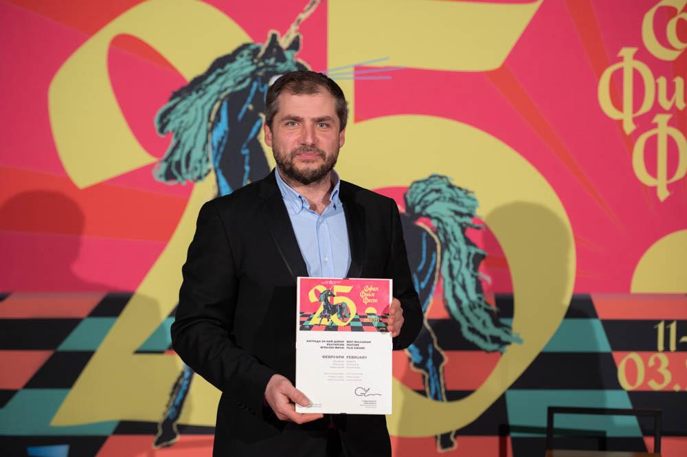 Kamen-Kalev_Best-BG-Feature-Award_03.jpg