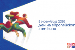 EACD2020_fb_event.png