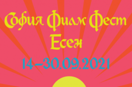 498x291_0x0_sff_1027h429_bg.png