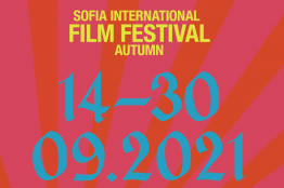 Name_Dates_25Siff_02.png