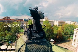 105-minuti-Sofia-1.jpg