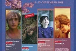 Kino_v_parka_poster-19.jpg