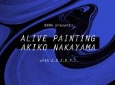 Alive Painting от Акико Накаяма и E.U.E.R.P.I.