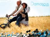 Дамаск с любов