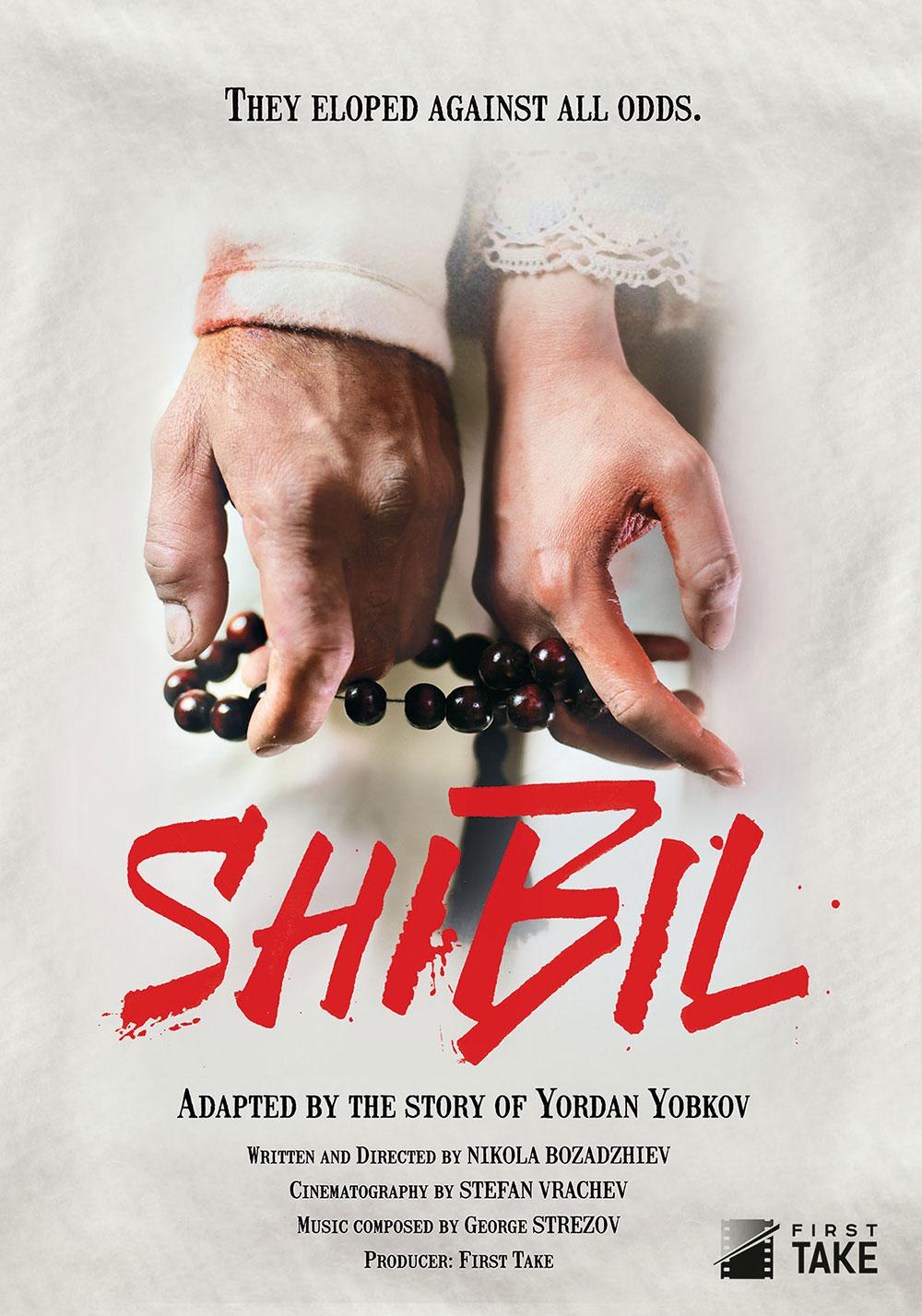 Shibil_02_en.jpg