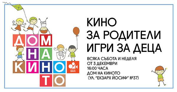 DK_kids_event_f_improf_600x314.jpg