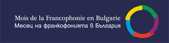 Logo-Francophonie.png